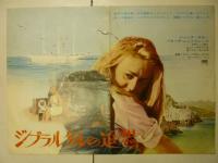 映画パンフレット「僕のピアノコンチェルト」