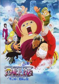 映画パンフレット「ONE PIECEエピソードオブチョッパー+冬に咲く、奇跡の桜」