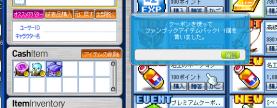 アイドルセーラーGET 1