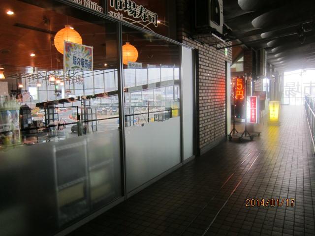 唐戸市場食堂