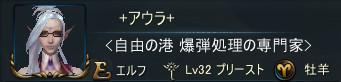 エルフぷり33