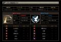 マッチ20140114-2