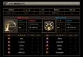 マッチ20140114-1