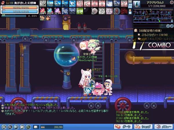 SPSCF0162_convert_20110228045454.jpg