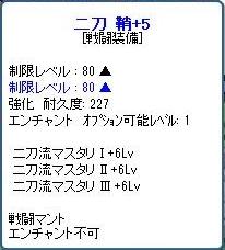 SPSCF0579.jpg