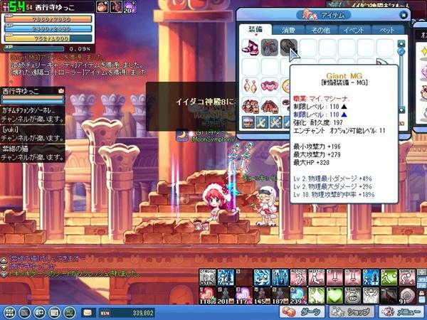 SPSCF0589.jpg