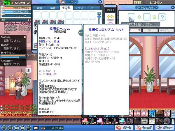 SPSCF0622.jpg