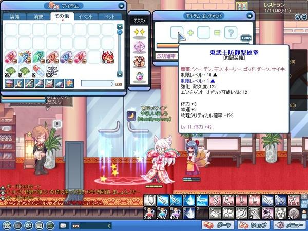 SPSCF0652.jpg