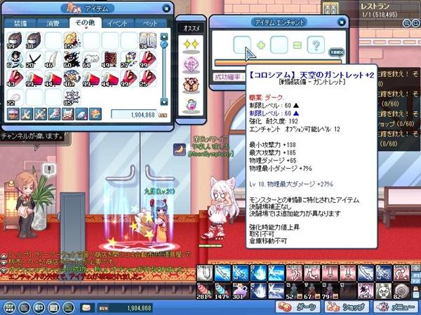 SPSCF0683.jpg
