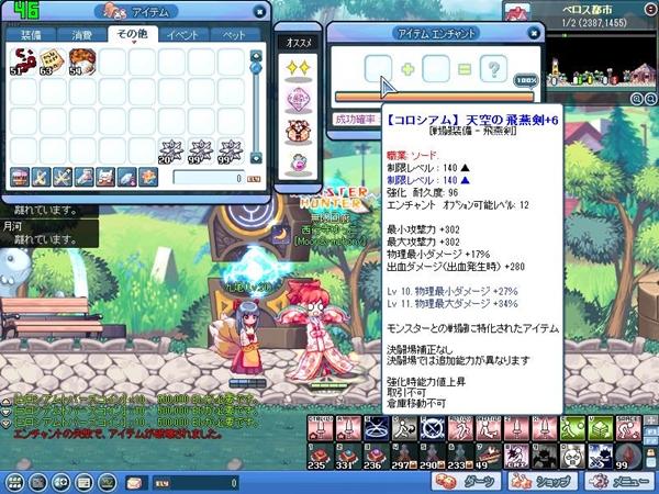 SPSCF0765.jpg