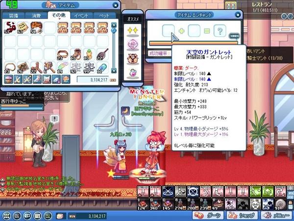 SPSCF0768.jpg