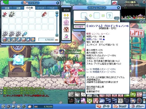 SPSCF0807.jpg