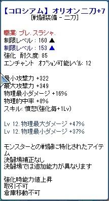 SPSCF0830.jpg