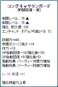 SPSCF0831.jpg