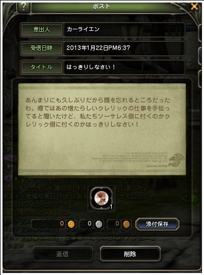 2013-01-22_184006.jpg