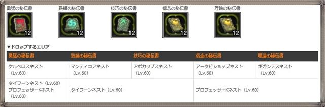 2013-01-23_155421.jpg