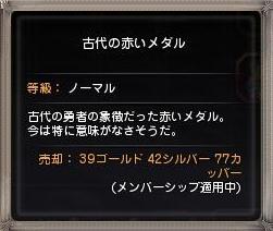 DN 2013-01-24 18-03-01 Thu