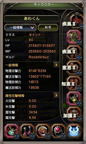 2013012614094030c.jpg
