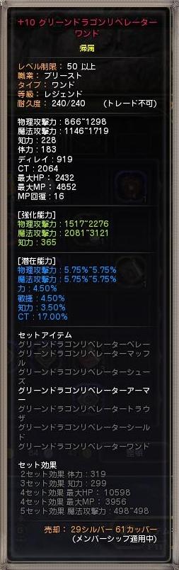 201301261409448cb.jpg