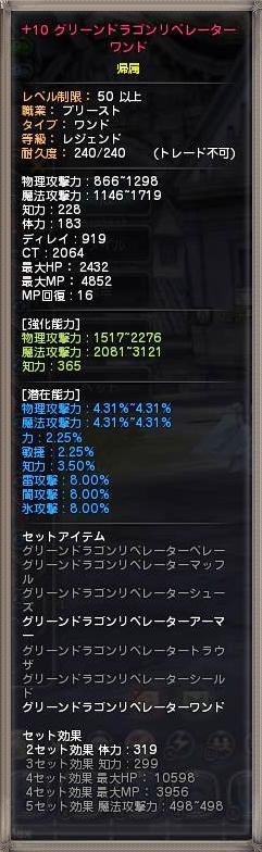 DN 2013-02-04 18-10-35 Mon
