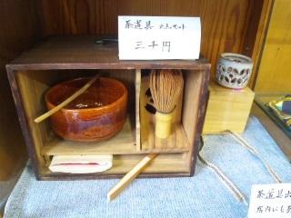 茶道具6点セット