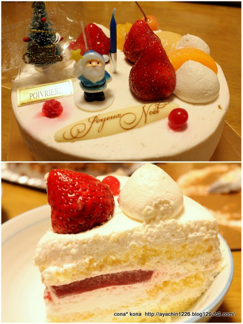 13.12.23クリスマスケーキ1