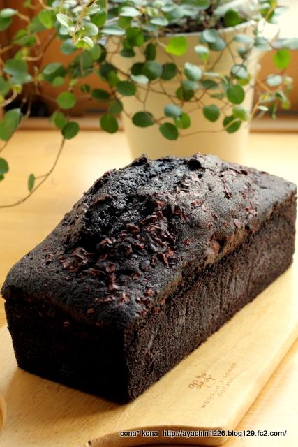 14.01.15ブラックココアのパウンドケーキ