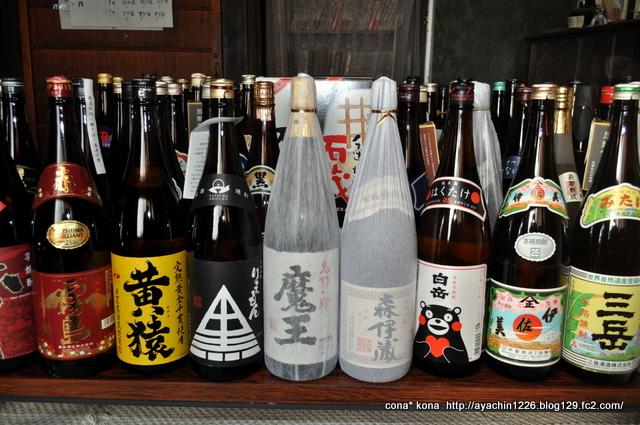 14.01.27焼酎100本_幻の酒