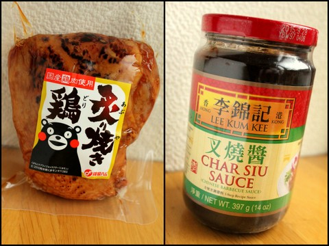 14.01.30焼き豚的鶏肉&チャーシューのタレ
