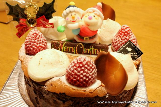 13.12.23クリスマスケーキ2