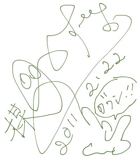 楳図かずおさんサイン