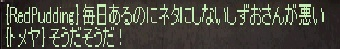 1210日記更新2