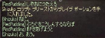 1210日記更新3