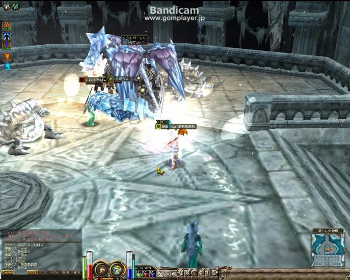 wmplayer 2010-07-04 19-10-16-281