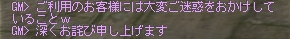 運営・・w