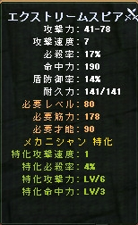 gokujouhin.jpg