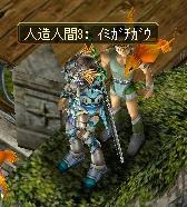 jinzou10.jpg
