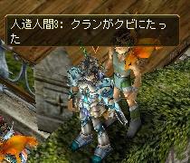 jinzou11.jpg