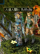 jinzou2.jpg