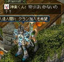 jinzou21.jpg