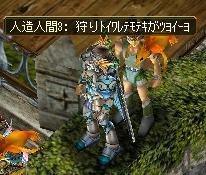 jinzou24.jpg