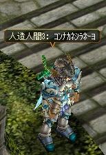 jinzou32.jpg