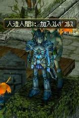 jinzou5.jpg