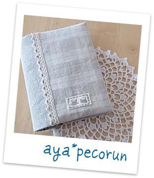 作品カード ファイルカバー(seoriy用)