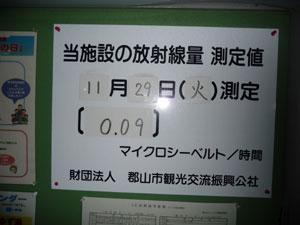 yurakusu2.jpg