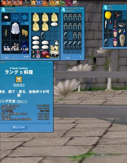 ma-_20100619011340.jpg