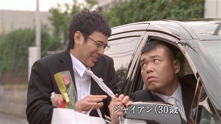 おとなジャイアンの小川さんと。