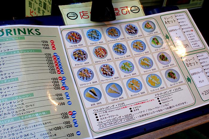 13-1-28-akiba-012.jpg