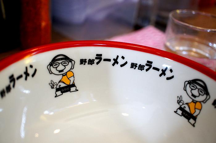 13-1-28-akiba-05.jpg