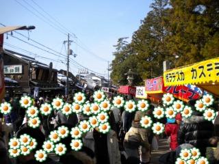 FSCN2133.jpg